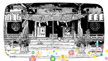 三島神社♥♥♥